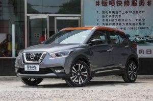Nissan выводит на рынок самую топовую версию кроссовера Kicks